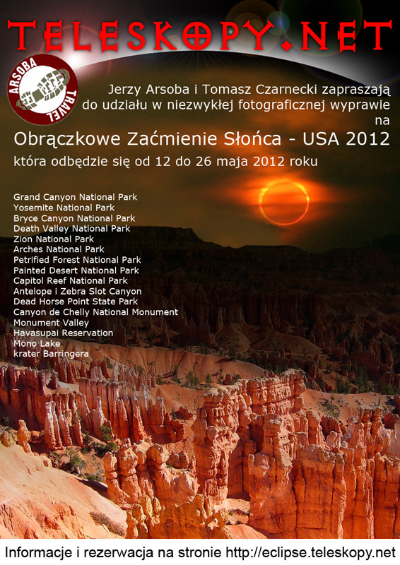 Annular Solar Eclipse 2012 Ad for Print